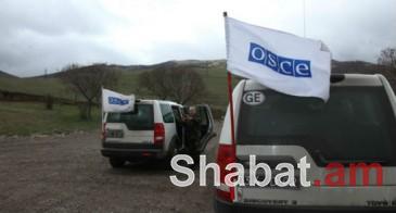 ԵԱՀԿ ներկայացուցիչներն այցելել են Բերդավան
