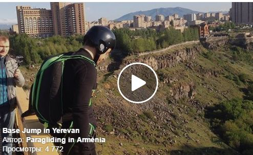 Աննախադեպ պարաշուտով թռիչք Դավիթաշենի կամրջից (տեսանյութ)