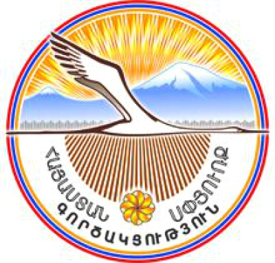 Ոգեկոչման ձեռնարկ Բուլղարիայում