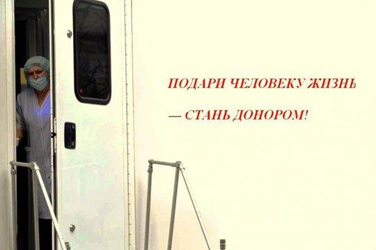 Ռուսական ռազմակայանի զինծառայողները շուրջ 100 լիտր արյուն կհանձնեն բարեգործական դոնորական ակցիայի շրջանակում