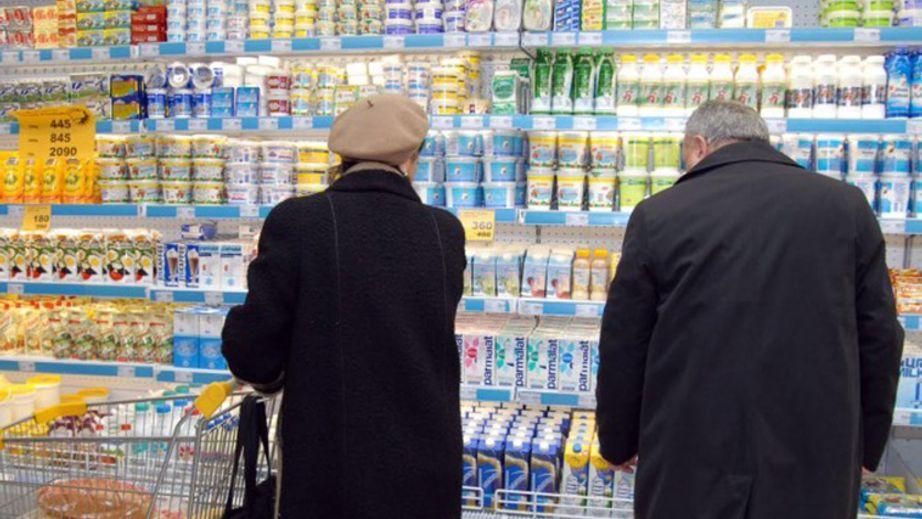 ՏՄՊՊՀ հայտարարել է, որ գնաճի վերաբերյալ հայտարարությունները ապատեղեկատվություն են, գերիշխող ապրանքային շուկաներում գները կայուն են