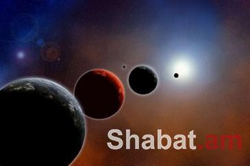 Սկսվում է մոլորակների փոքր շքերթը