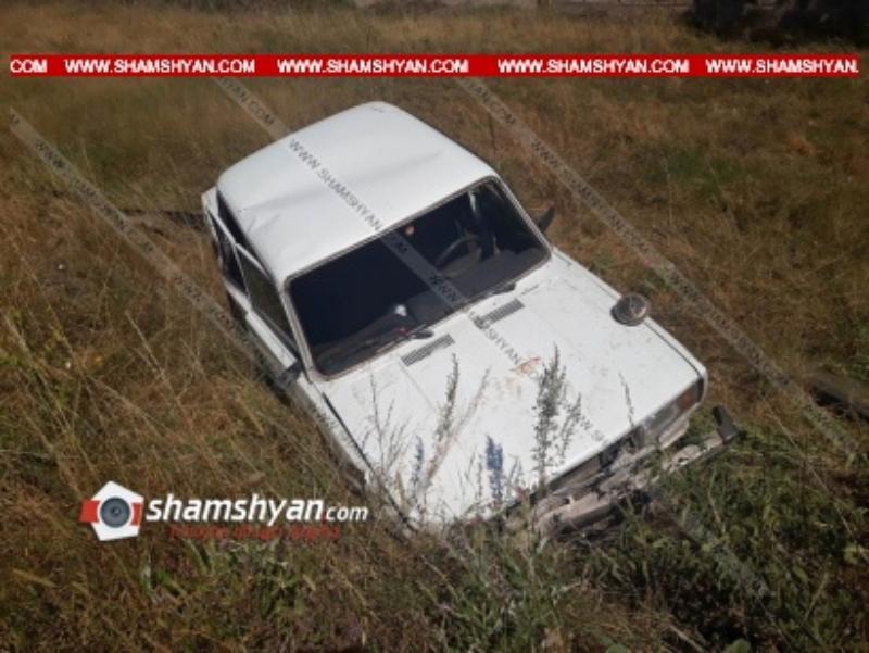 Գեղարքունիքի մարզում ВАЗ 2105-ը բախվել է երկաթե պատնեշին և հայտնվել ձորակում. կան տուժածներ․ Shamshyan.com