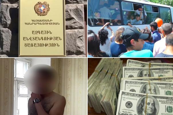 ԱԱԾ-ն բացահայտել է կոռուպցիոն սխեմա, որով շուրջ 40  զինակոչիկ ազատվել է ծառայությունից (տեսանյութ)