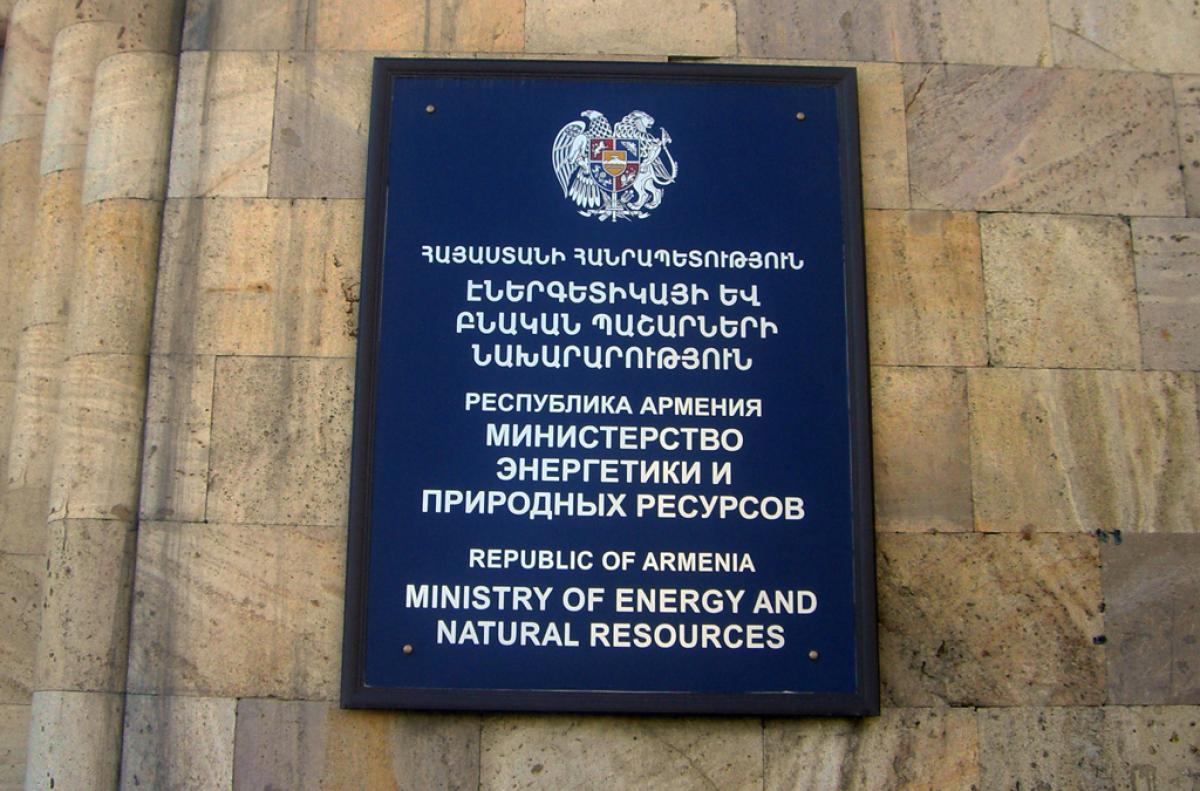 Հակոբ Վարդանյանը նշանակվել է էներգետիկ ենթակառուցվածքների եւ բնական պաշարների նախարարի տեղակալ