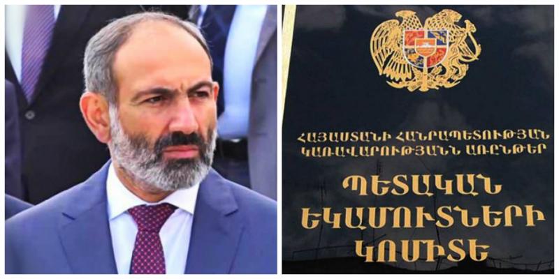 Վարչապետի որոշմամբ ՊԵԿ-ի երկու վարչությունները միացել են իրար