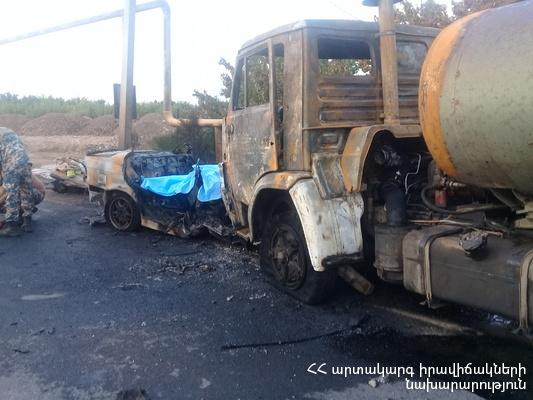Երեք զոհ՝ Երևան-Մեղրի ավտոճանապարհին տեղի ունեցած ողբերգական վթարից (տեսանյութ)