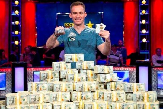 Ջասթին Բոնոմոն հաղթել է միլիոնատերերի մրցույթում