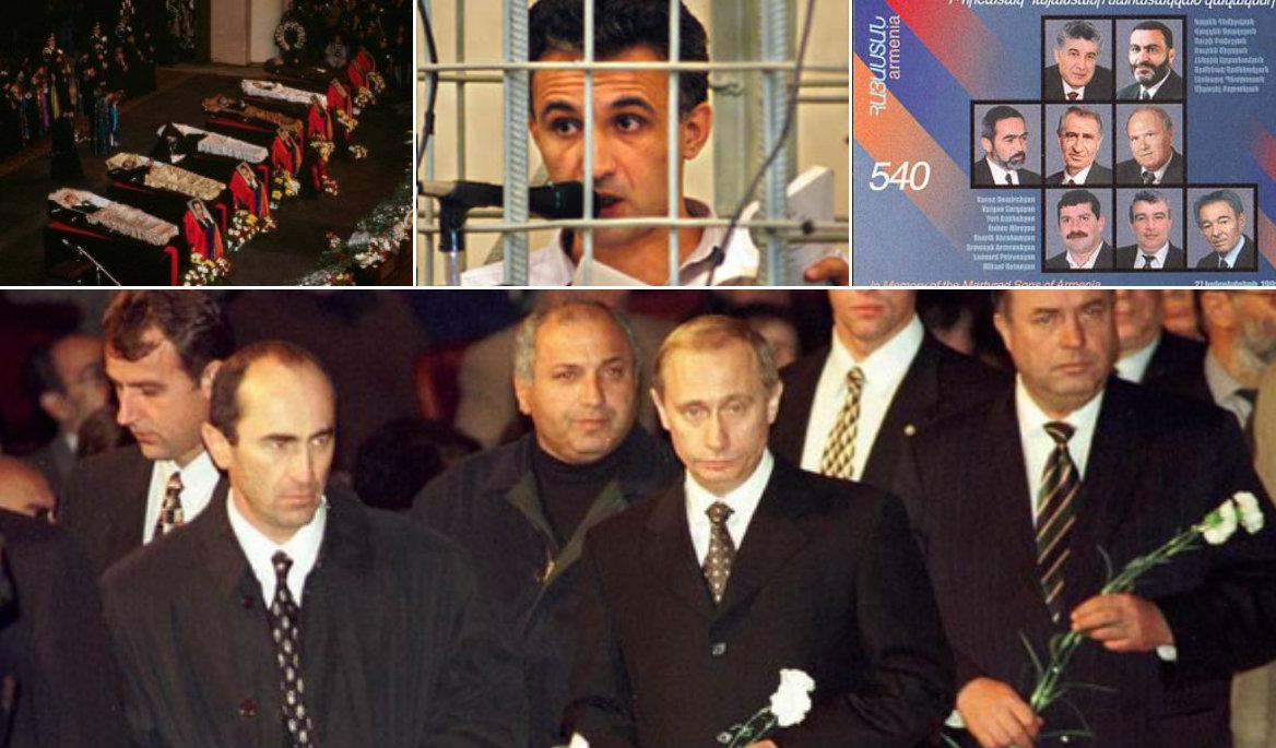 Հոկտեմբերի 27-ին ընդառաջ. սպանված ԱԺ նախագահը, Վարչապետն ու 6 պետական գործիչները (լուսանկարներ, տեսանյութ)