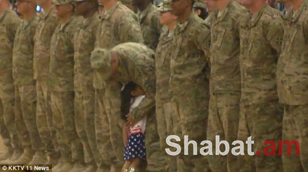 Փոքրիկ աղջնակի հուզիչ ողջույնը ամիսներ շարունակ բացակայած զինվորական հորը (լուսանկարներ)