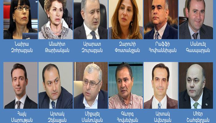 Երևանում լռության օր է