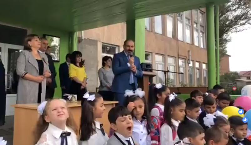 Նիկոլ Փաշինյանը Սեպտեմբերի 1-ի առիթով Սեւանի թիվ 3 դպրոցում է (ուղիղ)