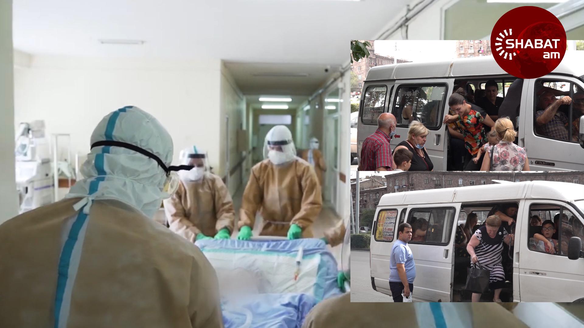 1 օրում կորոնավիրուսից գրանցվել է 19 մահ․  քաղաքացիները  հանրային տրանսպորտում դիմակ չեն կրում (տեսանյութ)