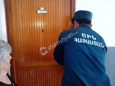 Փրկարարները բացել են փակ դռները.ԱԻՆ