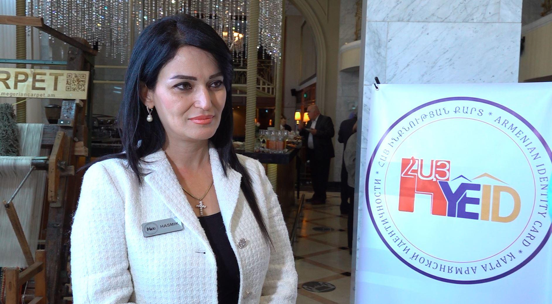 Միավորել աշխարհի հայերին՝ մեկ հարթակում. Երևանում բացվեց HyeID-ի գրասենյակը (տեսանյութ)
