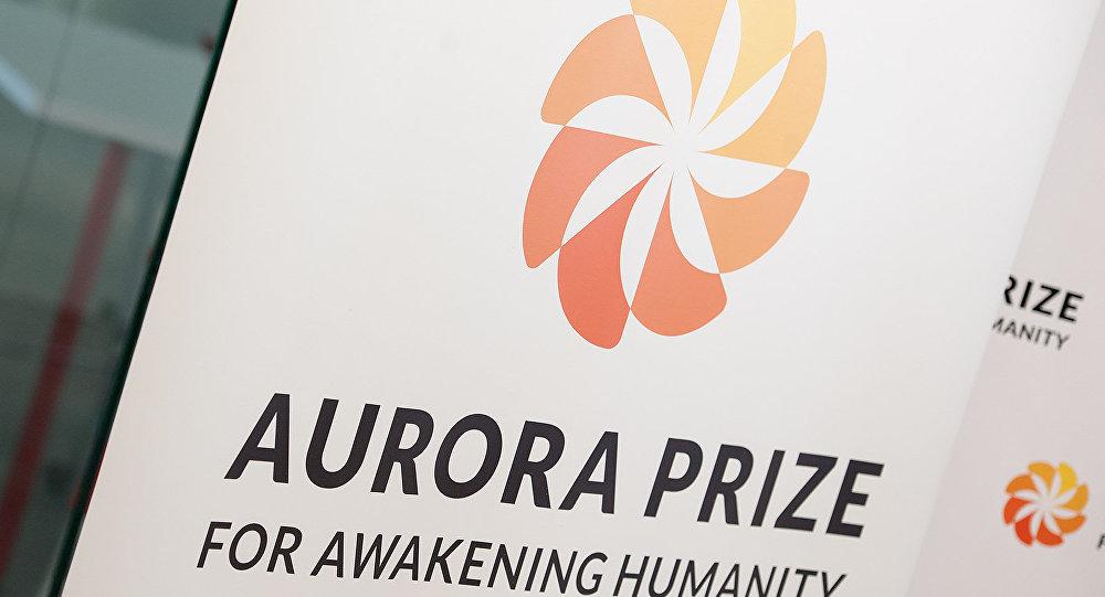 «Ավրորա» մրցանակի հիմնական միջոցառումները կմեկնարկեն հունիսի 8-ին. Դափնեկիրը հայտնի կդառնա հունիսի 10-ին