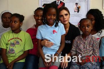 Վիկտորյա Բեքհեմը աջակցում է Եթովպիայի երեխաներին
