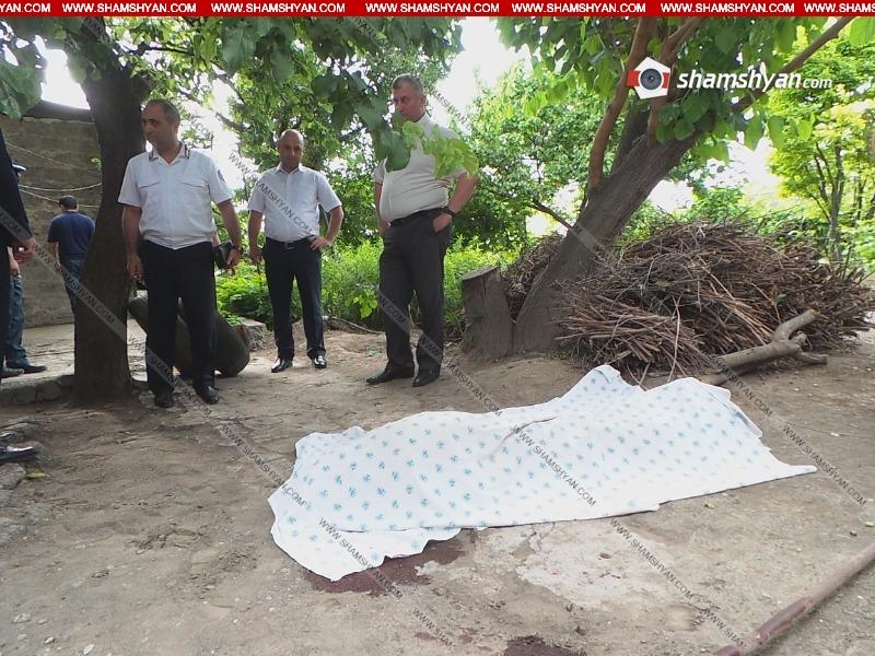 Սպանություններ Արմավիրի մարզում. սպանվածները կասկածյալի կինն ու կնոջ եղբայրն են