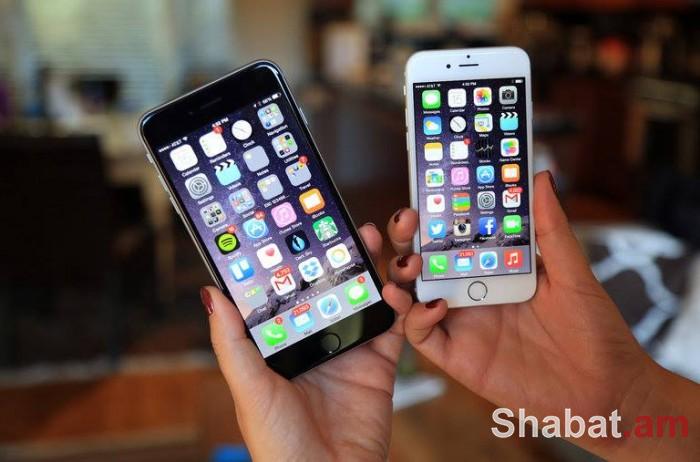 iPhone-ի թաքնված ֆունկցիաներ, որոնք անասելի կհեշտացնեն ձեր կյանքը (լուսանկարներ)