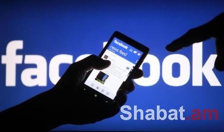 Բրիտանիայում մայրը կորցրել է երեխային հանուն Ֆեյսբուքի
