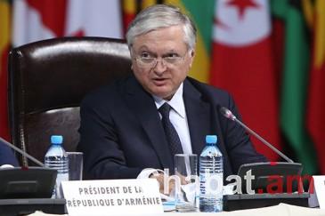 Հայաստանը վերահաստատում է իր նվիրվածությունը Ֆրանկոֆոնիային եւ նրա արժեքներին