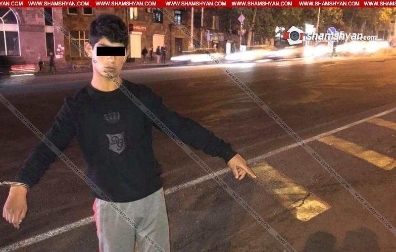 Երևանում ոստիկանի սպանած 16-ամյա քաղաքացին դեպքի վայրում պատմել է միջադեպի մանրամասները. Shamshyan.com