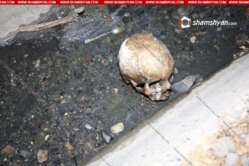 Այնթապ գյուղում՝ առվակի մեջ, մարդու գանգ է հայտնաբերվել