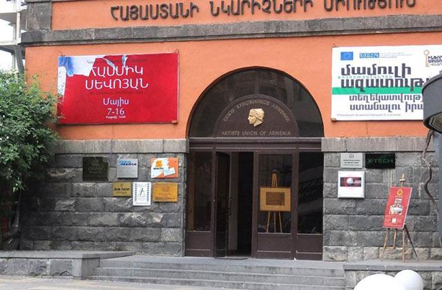 Երևանում գտնվող նկարչական արվեստանոցների համար գույքահարկի գծով արտոնություններ տրվեցին