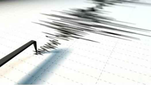 Թայվանի ափերին 5,3 մագնիտուդ ուժգնությամբ երկրաշարժ է տեղի ունեցել