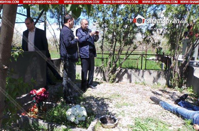 Առեղծվածային դեպք Երևանում