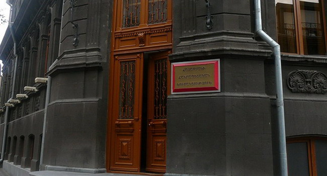 ՀՀԿ-ն դեռ չի որոշել. «Հայկական ժամանակ»