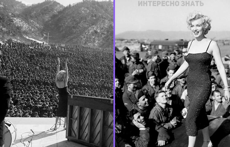 «Զինվորները սիրահարված էին». Մերիլին Մոնրոյի այցը Կորեա. ուշագրավ ֆոտոշարք