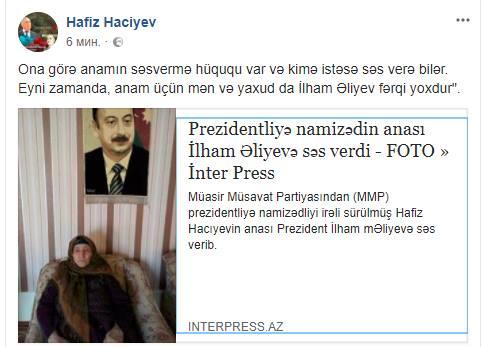 «Ադրբեջանում նախագահի թեկնածուներից Հաֆիզ Հաջիևի մայրը քվեարկել է ոչ թե սեփական որդու, այլ Ալիևի օգտին»