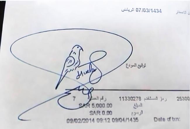Անսովոր և զավեշտալի ստորագրություններ (ֆոտոշարք)