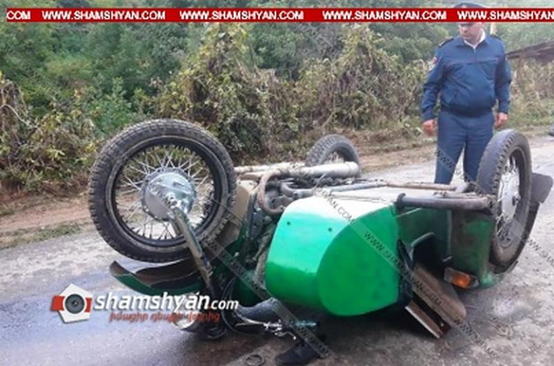 Տավուշի մարզում 47-ամյա քաղաքացին մոտոցիկլով գլխիվայր շրջվել է և տեղում մահացել. Shamshyan.com