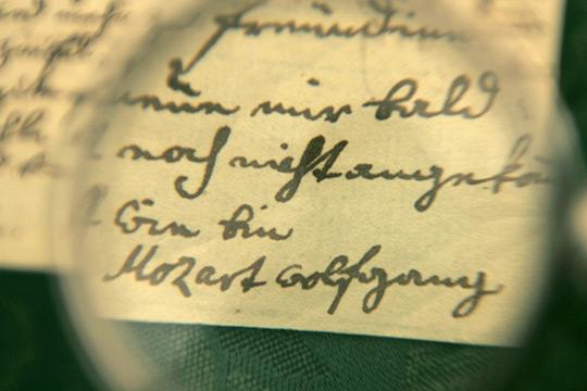 Մոցարտի նամակը աճուրդում վաճառվել է $217 հազարով