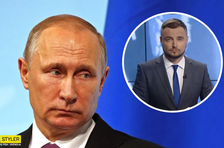 Ուկրաինական հեռուստաալիքի հաղորդավարը հայհոյանքներով լի ուղերձ է հղել Վլադիմիր Պուտինին (տեսանյութ)