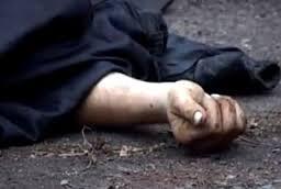 Վեդի-Ոսկետափ ավտոճանապարհի 2-րդ կմ-ի հատվածում հայտնաբերել է 1981 թ. ծնված Ռուզան Ջումայանի դիակը