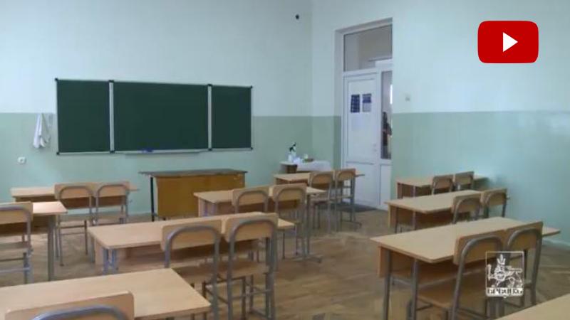 Ի՞նչ հատուկ պայմաններ են գործելու դպրոցներում. Քաղաքապետարանի տեսանյութը