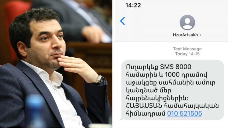 Հայաստան Համահայկական հիմնադրամի տնօրենը հաստատում է, որ այս հաղորդագրությունը (SMS) ուղարկում են իրենց գրասենյակից. Հրաչյա Հակոբյան