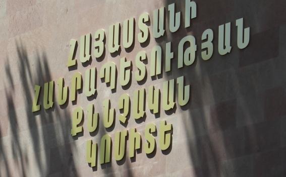 Բացահայտվել է դեկտեմբերին «ՎՏԲ Հայաստան բանկ»-ի բանկոմատից կատարված հափշտակության փորձը. ձերբակալվել է ՔԿՀ-ի աշխատակից