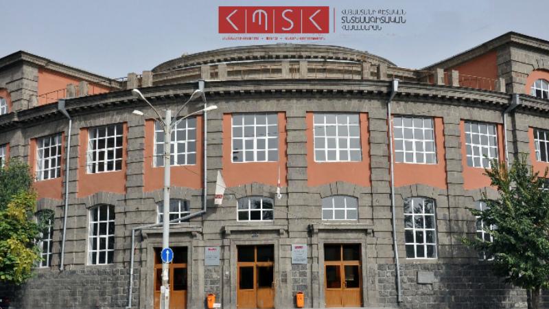 Հայաստանի պետական տնտեսագիտական համալսարանը ժամանակավորապես դադարեցնում է ուսումնական գործընթացը