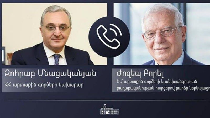 ՀՀ ԱԳ նախարարը հեռախոսազրույց է ունեցել Ժոզեպ Բորելի հետ