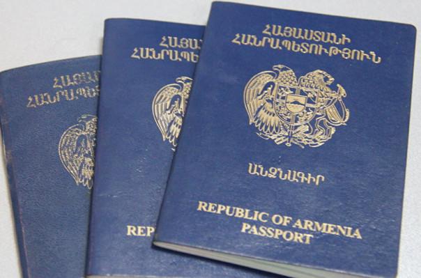 Հայաստանում հին նմուշի անձնագրերի տրամադրման ժամկետը կերկարաձգվի մինչև 2021 թվականի հունվարի 1-ը