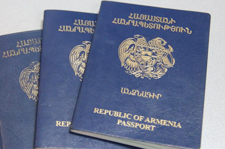 ՀՀ քաղաքացիներն առանց վիզայի կարող են այցելել 60 երկիր. Հայաստանն անձնագրերի ինդեքսում 84-րդն է