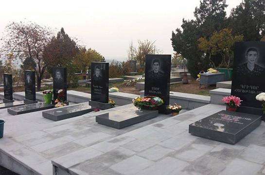 ՊՆ-ն կազմակերպում է զոհված զինծառայողների և ազատամարտիկների հարազատների այցելություն «Եռաբլուր»