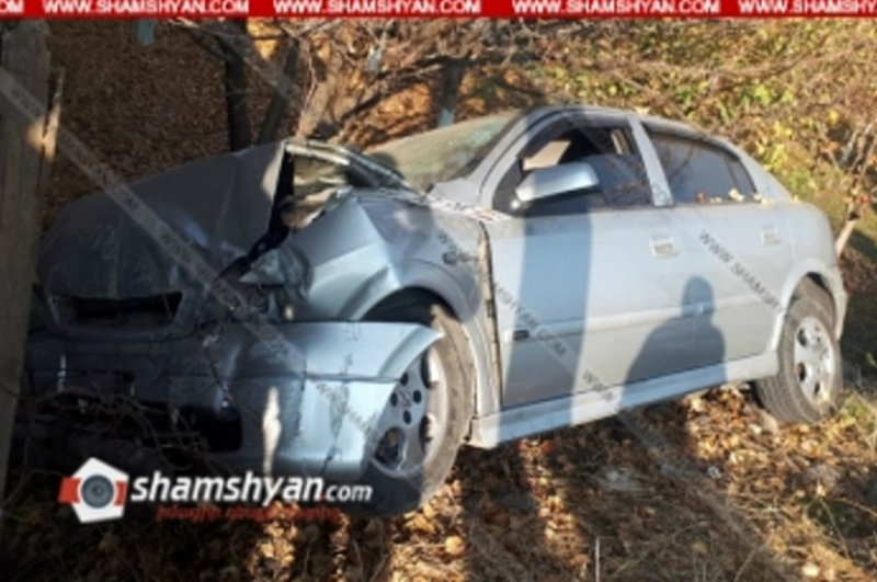 Կոտայքի մարզում 22-ամյա վարորդը Opel-ով բախվել է շինության քարե պարսպին. կան վիրավորներ. Shamshyan.com