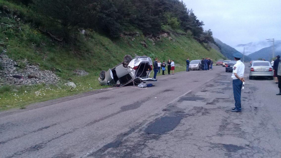 Լոռիում տեղի ունեցած ավտովթարի հետեւանքով 15-ամյա ուղեւորը մահացել է