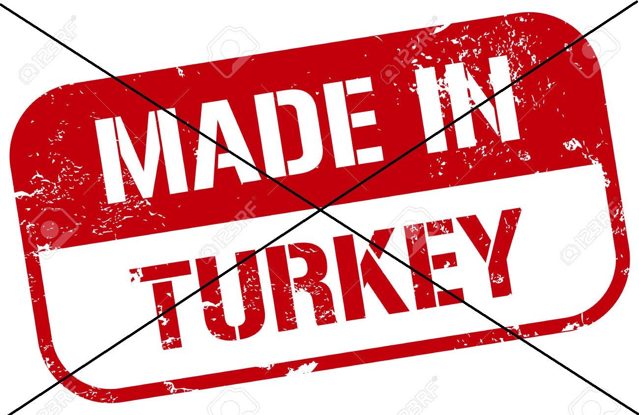 Ի՞նչ կլինի, եթե Թուրքիայից ապրանք չներմուծվի