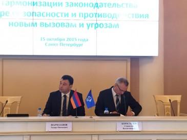 ԱԺ փոխնախագահ Էդուարդ Շարմազանովը նախագահել է ԱՊՀ ՄԽՎ հանձնաժողովների նիստերը